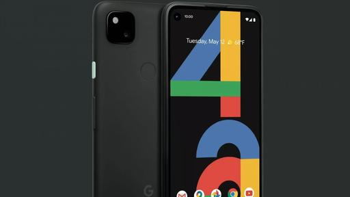 google-pixel-5-and-pixel-4a-5g-features-revealed-in-new-spec-dump